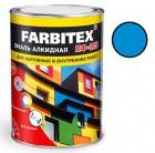 Эмаль голубая ПФ-115 FARBITEX 0,9 кг (14)