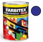 Эмаль синяя ПФ-115 FARBITEX 0,8 кг (14)