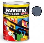 Эмаль темно-серая ПФ-115 FARBITEX 0,9 кг (14)