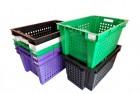 Ящик для овощей №2 600х400х300 черный