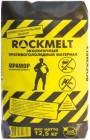 Противогололедная мраморная крошка Rockmelt фракция 2-5мм, 12,5кг мешок с ручкой