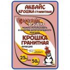 Реагент антигололедный АК -крошка гранитная фракция 2-5 мм, -20С, 25 кг (мешок)