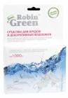 Ср-во для очистки прудов и декор.водоемов ROBIN GREEN в пакетиках 25г.