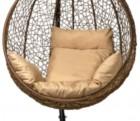 Подушка для подвесного кресла SEVILLA БЕЖЕВАЯ ЦН