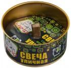 Свеча антимоскитная HELP в жестяной банке, уличная, аромат Цитронеллы 80011
