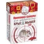 Приманка зерновая для уничтожения крыс и мышей HELP 100 г, в коробке 80262
