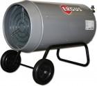 Тепловая пушка газовая ERGUS QE-40GA 30-40кВт, 220В, регулятор подачи газа, режим вентилятора