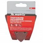 Треугольник абразивный MATRIX 93мм, P24 на ворсовой подложке под липучку 73856