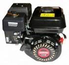 Двигатель горизонтальный вал SUNGARDEN HGM 3 HP/H 3,0 л.с