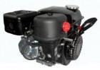 Двигатель горизонтальный вал MEGA MG 700 HP 7,0 л.с.