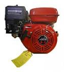 Двигатель горизонтальный вал FORZA 168 F-2 6,5 л.с., шпонка Ф 20мм
