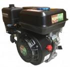Двигатель горизонтальный вал Good Farmer 7,0 л.с., шпонка Ф20мм 04.02.01.001