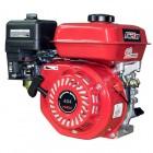 Двигатель горизонтальный вал FORZA  FZ-404 4 л.с., шпонка Ф 20мм