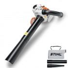 Садовый измельчитель бензиновый STIHL SH 86 42410110917