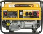 Генератор бензиновый DENZEL GE 6900 5,5 кВт, 220 В/50 Гц, 25 л, ручной старт 94637