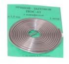 Припой FIT оловянно-свинцовый ПОС 61, проволока 1 мм, с канифолью 12г в тубе 60588/200085