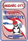 Реагент антигололедный АК-смесь -31 CaCl+ингибитор коррозии, до -31С, 25 кг (мешок)