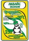 Реагент антигололедный АК-смесь -ЭКОНОМ CaCl+NaCl+ингибитор коррозии, до -20С, 25 кг