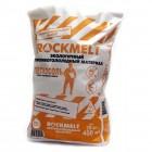 Реагент антигололедный Rockmelt -пескосоль 20 кг (мешок)