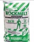 Реагент антигололедный Rockmelt -ECO 20 кг (мешок)