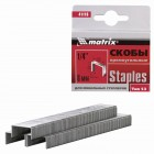 Скобы для мебельного степлера MATRIX 6 мм, тип 53, 1000 шт. 41116
