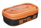 Трос буксировочный STELS 2 крюка, 10 Т, сумка на молнии 54383
