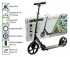 Самокат SLIDER SU2G зеленый 200 мм PU, алюминий/сталь, ABEC-7