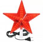 Макушка Звезда VEGAS LED 10л., 15*15см, красный, 3м, красный пр., 220 V  55097