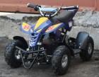 Квадроцикл электрический мини ATV 35