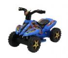 Квадроцикл на аккумуляторе TOYS 80*46*37 см, 6 V/4 Ah, синий TR1002BE