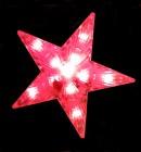 Макушка Звезда WN LED сине-красная, переливается из середины в края, малая Win3901014