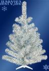 Ель MOROZCO Декоративная белая, серебро 100 см  0610б