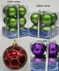 Набор шаров Д=7см*8шт., 2цв., глобус/широкая полоска/блест. в тубе Е 50217
