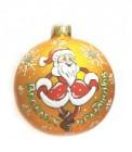 Шар Д=8см, Дед Мороз Веселых праздников, в подарочной упаковке КУ-80-80780