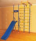 Шведская стенка Непоседа № 10 с сеткой для лазания, горкой, обрез. ступеньки (из 4-х мест-2к.) (19)