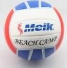 Мяч волейбольный 21 см, в пакете 5470