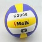 Мяч волейбольный 21 см, в пакете 5476