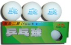 Мячи для настольного тенниса Double Fish 2*, 3шт., белый B 211 F