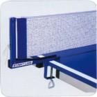 Сетка для настольного тенниса START LINE Classic P 200 60-200