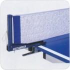 Сетка для настольного тенниса START LINE Clip P 250 60-250