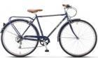 Велосипед 28' дорожный STELS NAVIGATOR-360 синий, 7 ск., 21,5' V010 LU073469