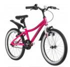 Велосипед 20' рама женская, алюминий NOVATRACK PRIME розовый, V-brake 207APRIME1V.PN20