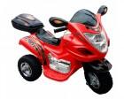 Скутер на аккумуляторе TOYS 80*41*45см, 6 V/4,5 Ah, красный HL-238R