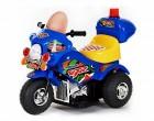 Мотоцикл на аккумуляторе TOYS 72*36*50см, 6 V/4,5 Ah, синий PB301ABE