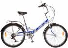 Велосипед 24' складной STELS PILOT-750 синий, 6ск., 16'