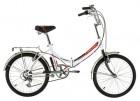 Велосипед 20' складной FORWARD ARSENAL 20 2.0 белый, 6 ск., 14' RBKW9YF06003