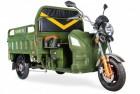 Электротележка грузовая (трицикл) RUTRIKE Дукат 1500 60V1000W Зеленый-1968