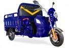 Электротележка грузовая (трицикл) RUTRIKE Дукат 1500 60V1000W Синий-1969