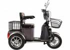 Электроскутер 3-х колесный (трицикл) RUTRIKE S1 V2 с большой корзиной Серый-1295