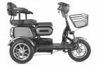 Электроскутер 3-х колесный (трицикл) RUTRIKE S2 V3 Серый-1898